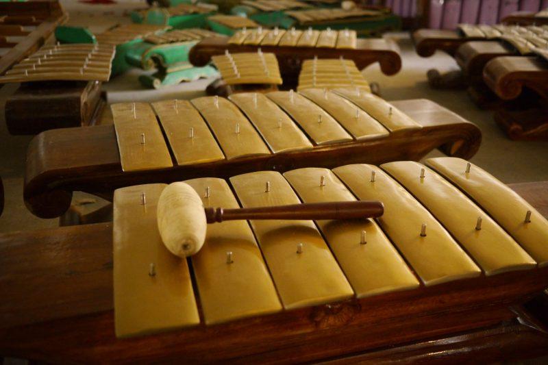 demung, alat musik pukul atau perkusi gamelan