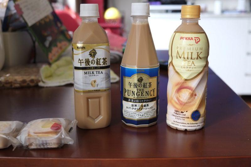 japanese coffe drinks