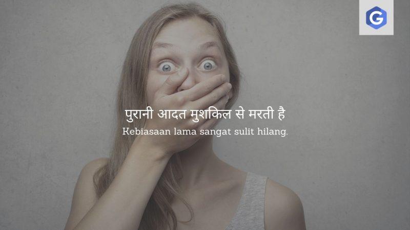 quotes bahasa india
