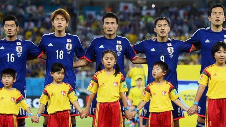 timnas sepak bola jepang
